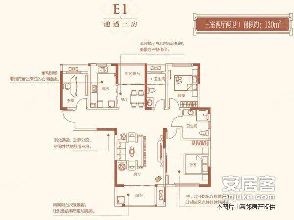 航空港区地铁旁学校边永威南樾122平方大三房投.资自住首.选