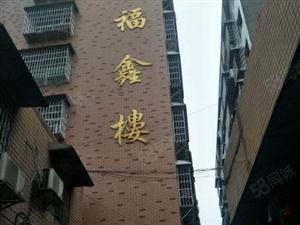 辰州市场里面福鑫楼,商圈中心地带好房