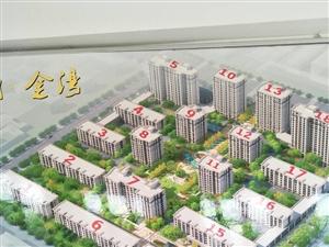 天怡雅苑102平米,11楼,46万,首付15万