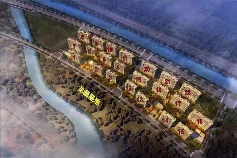 北龙湖鲁能公馆200平转让费100万送车位直接网签