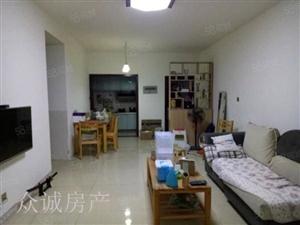 开元国际+三室两厅一卫精装修+家具家电齐全+诚心出租+随时看