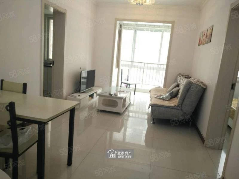 帝景中yuan标准一室一厅家电齐全拎包入住