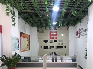 万达华城店面转让使用面积248平方共两层转让费三十三万
