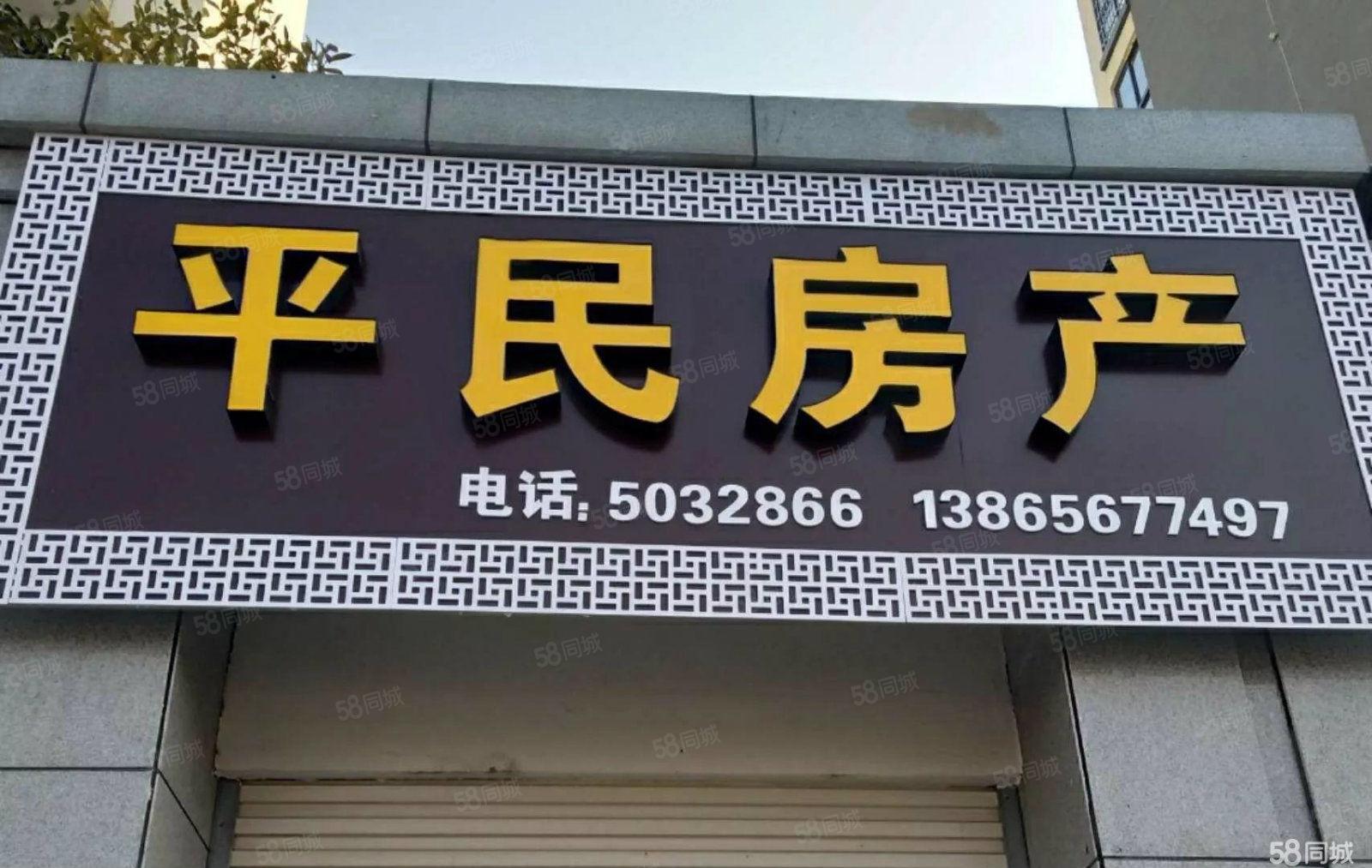 门面房已经改成上下两层之前出租给做理发店的