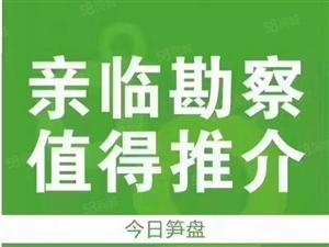 超笋电梯房南湖塘温馨3房2厅急售56万机会就在这一次