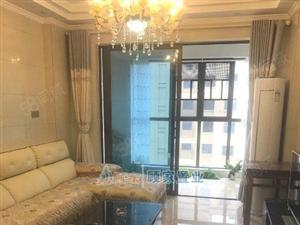 旗滨公园里高档装修3室2厅1卫2阳台出售