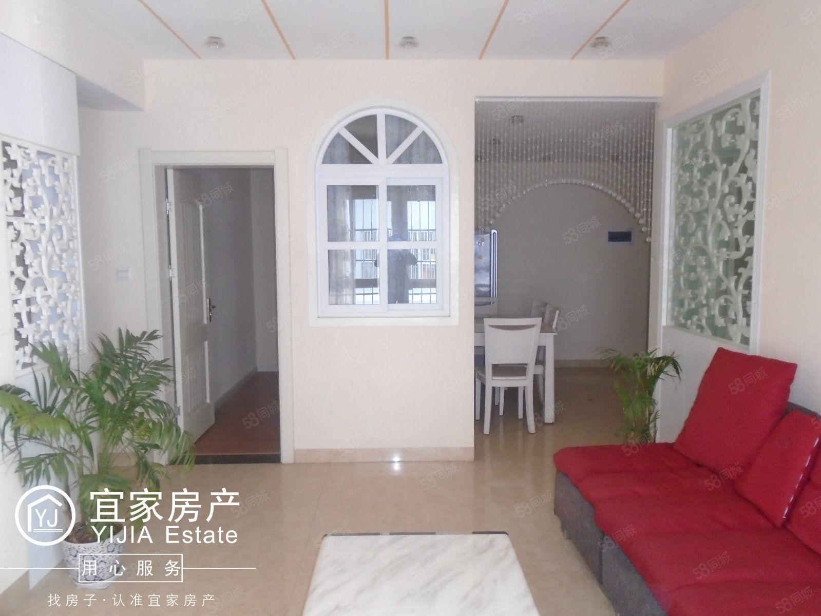 家佳大厦、3室1厅1卫、102平米、精装修、带全套家电家具