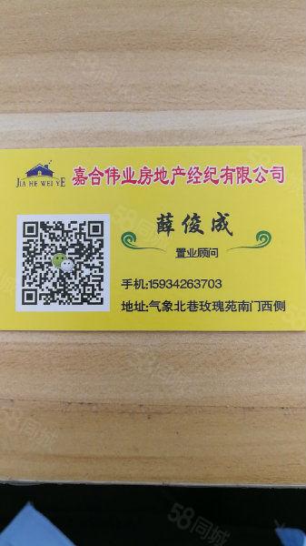 泛华国际公馆可更名毛坯18层中户仅售42万有意来电!