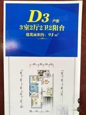 纳溪未来城现房发售首付7万起!赠送一间卧室!.