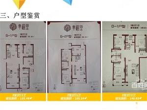 保定龙潭公园附近封顶准现房标准两室首付16万列电附近