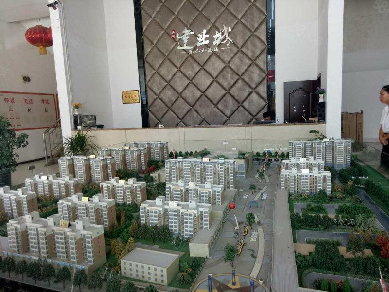 7层带电梯洋房路通建业城、团购价比售楼部更优惠、不收取任何费