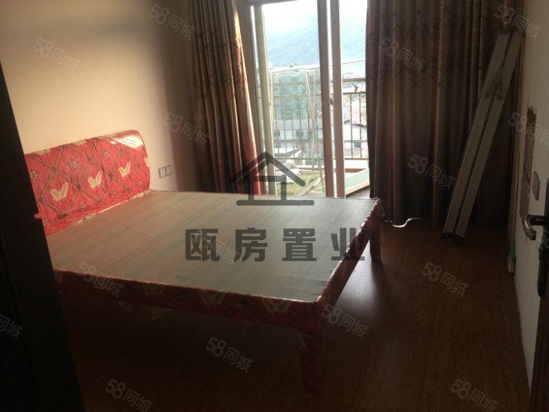 福源2房出租,1200