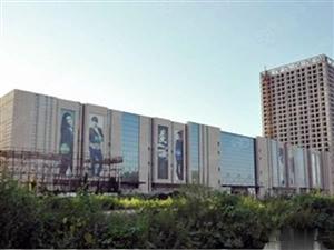 北京大红门已搬入石家庄乐城国家贸易城