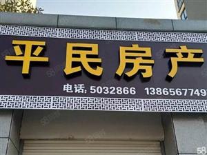 淮畔家园美高梅注册二中旁东南边稳赚居住的好选择