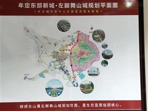 新城核心抢占先机唯一纯别墅旅游规划双翼策动片区