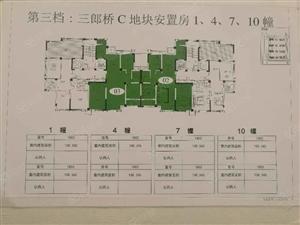 罗西住宅区,143平方,毛坯,可以长租,月租金2800
