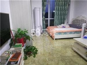 邦泰公馆1室1厅1卫