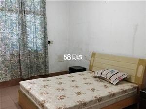中山公园中闽百汇对面银行宿舍2室1厅1卫