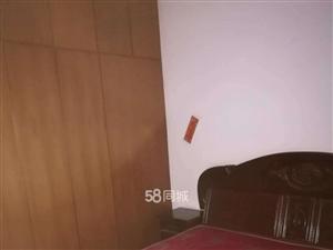 同仁宿舍楼2室1厅1卫