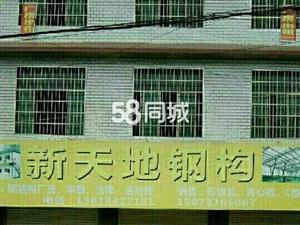 邵东大禾塘街道梅岭居委会3室1厅1卫