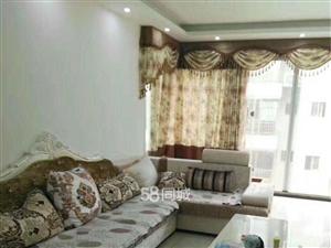 黔城新景家园2室2厅1卫