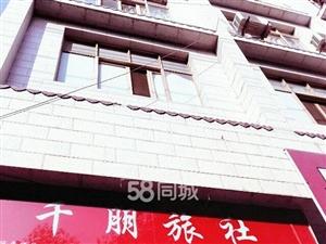 老葡京平台市车站路千朋旅社4室1厅1卫