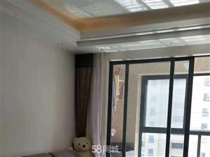 亿利城3室2厅1卫