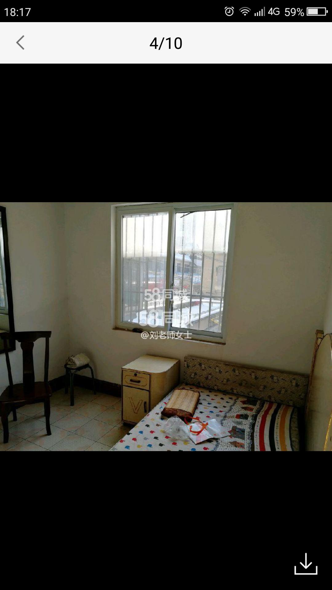 房东必发365在线娱乐官网:翠园中街两室一厅中装2室1厅1卫