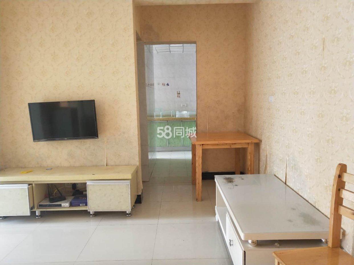 锦江国际2室1厅1卫