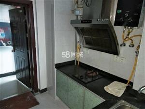 秀江外滩第二小区1室1厅1卫