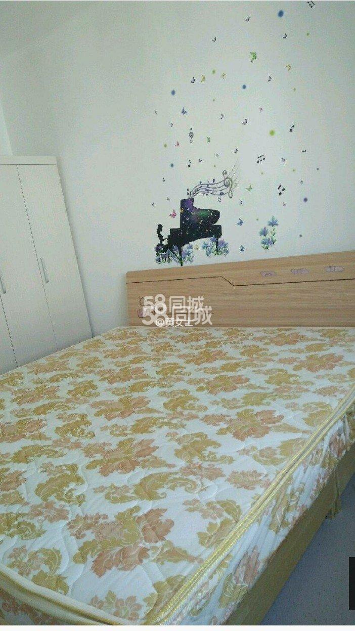 海辰家园2室2厅1卫