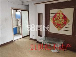 福泉小区3室2厅1卫