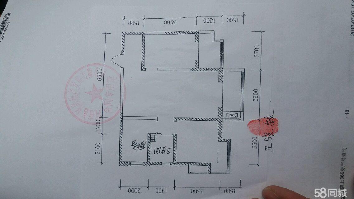 紫荆尚都2室2厅1卫