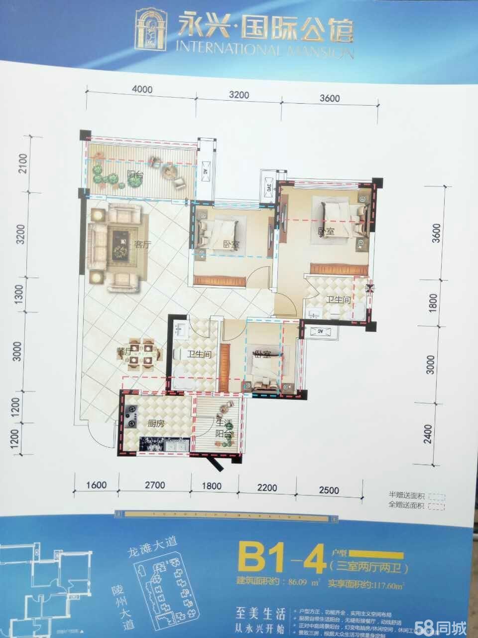 永兴国际四期3室2厅2卫各种户型楼层都有