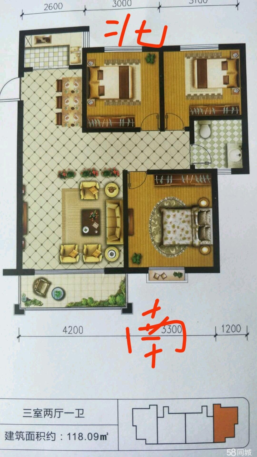 核心区域学区房,黄金位置,楼层好,工作调动