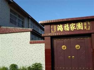 济军基地带院二层楼3室2厅1卫