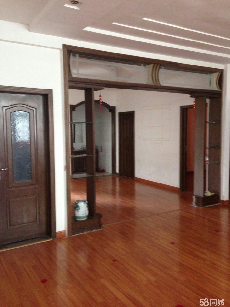 万福广场4室1卫2厅