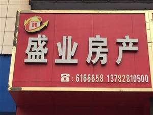 皇冠娱乐网站马道小院5室2厅2卫300