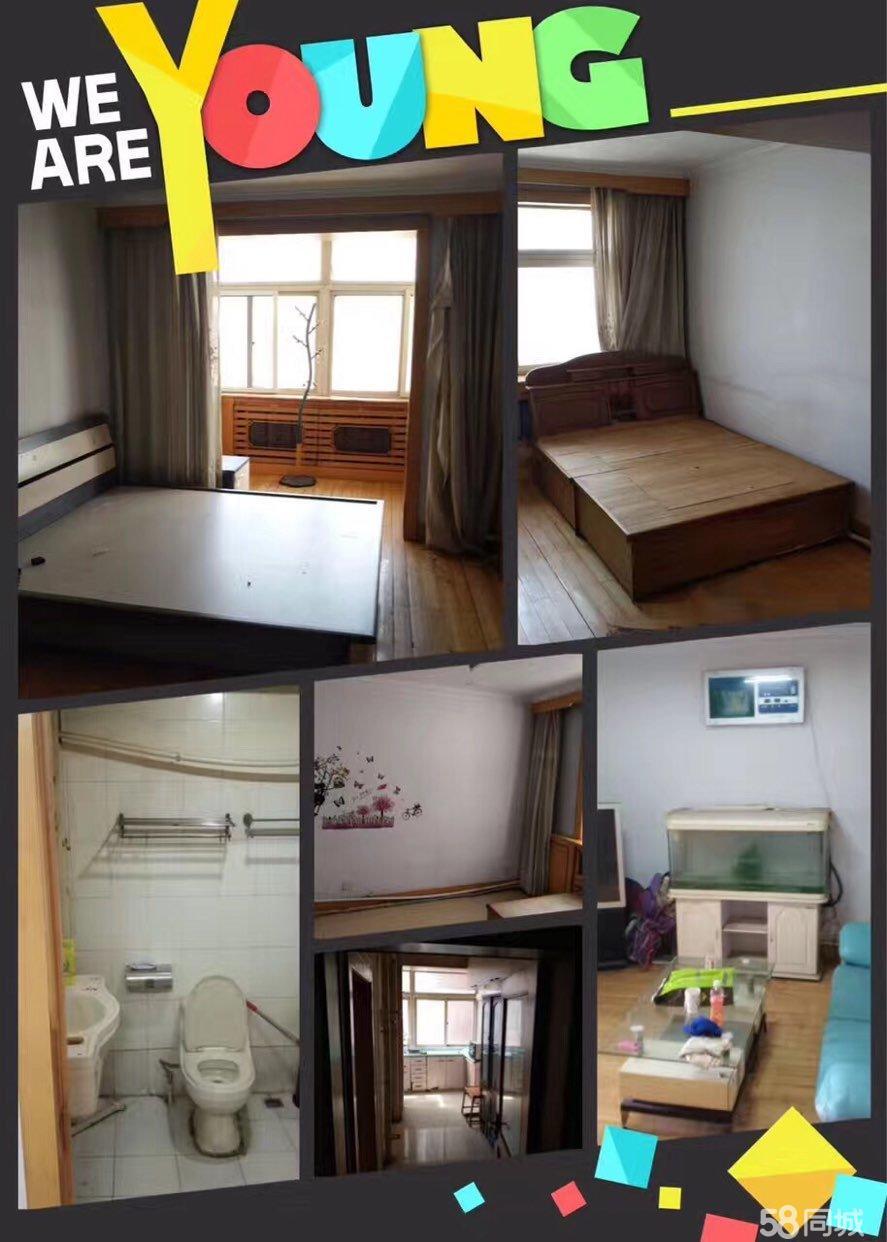 化工十一区3室1厅1卫