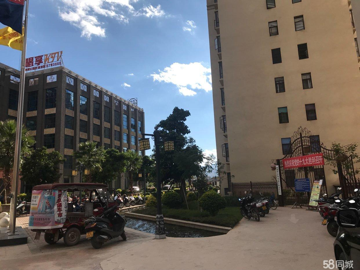 大理澳门拉斯维加斯平台阳光丽景小区3室2厅2卫