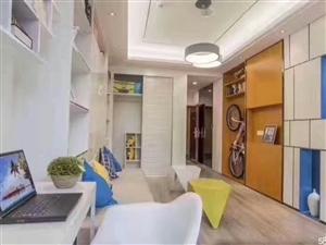 出售华泰城综合体精装现房公寓