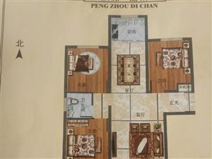 鹏洲丽城3室2厅1卫