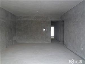 澳门网上投注官网双井上层3室2厅2卫