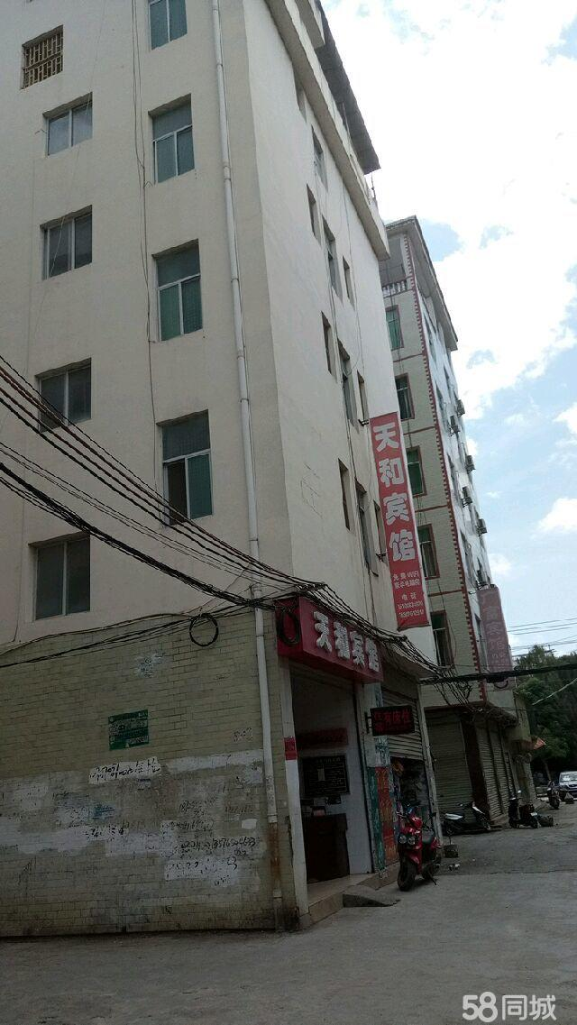 鑫帝一巷43号7室1厅7卫