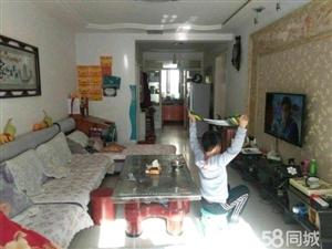 东关铸龙家园2室2厅1卫