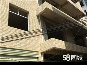 沙洲坝工业园3室2厅2卫