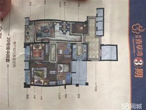泰顺青草湾2室1厅2卫可以改3室1厅一厨两卫