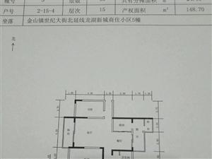 龙湖新城4室2厅2卫