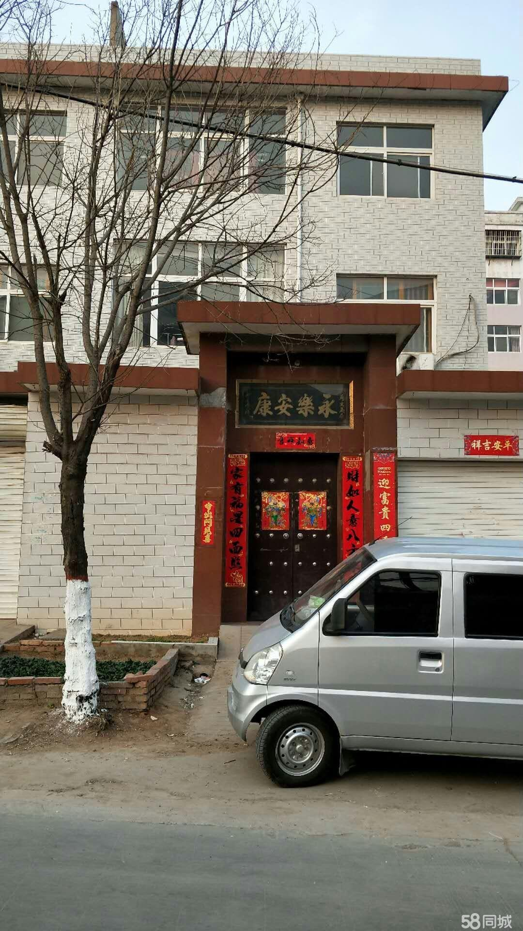 阳城小区东50米9室3厅3卫