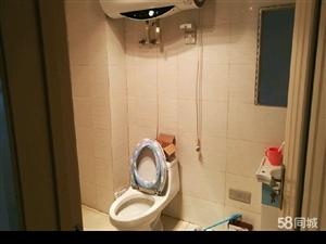 中海国际南庄2室1厅1卫